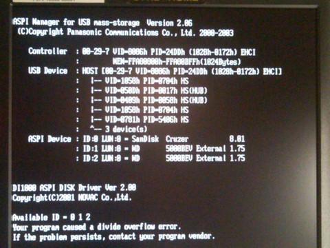 IMG00092-20111221-0131.jpg